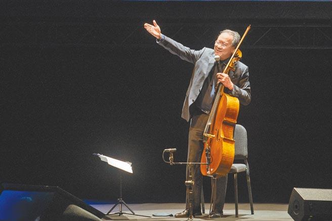 大提琴家馬友友認為,世界上最珍貴的事,無法用價錢定義。圖為去年他來台演出畫面。(牛耳提供)