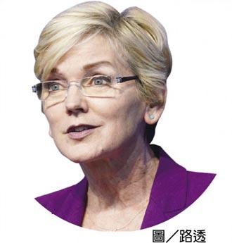 拜登内阁五女将-美新任能源部长葛兰霍姆 扮演绿能急先锋