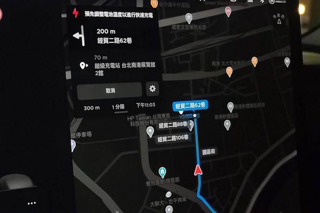 特斯拉南港 V3 超充出入指南:這樣走不迷路,半夜充電也要注意這一點
