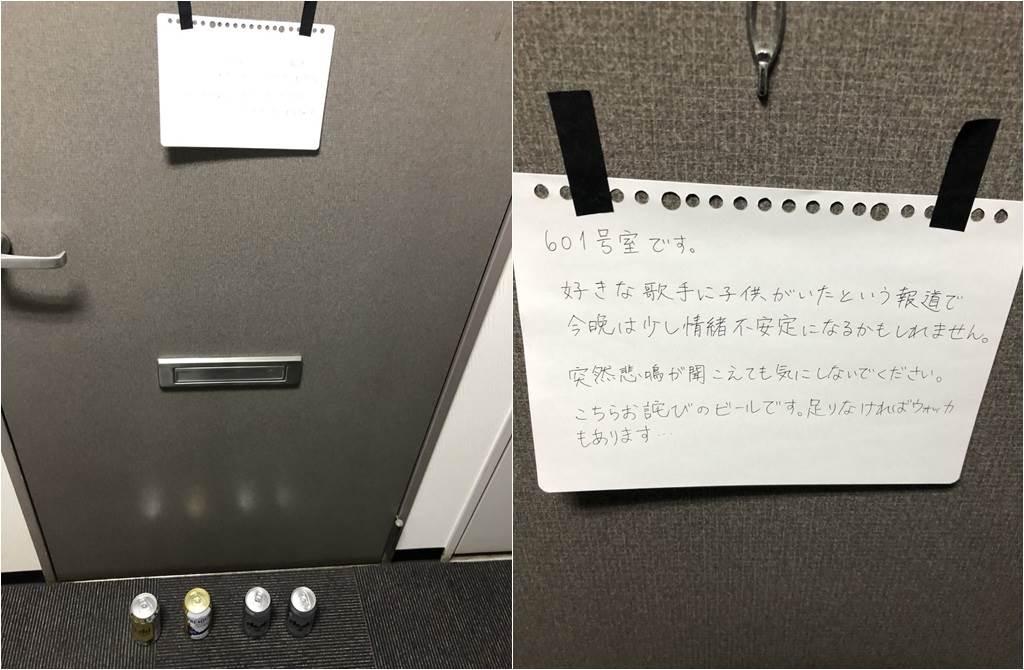 有日本網友貼出隔壁鄰居的崩潰字條,直呼好可怕。(取材自推特)