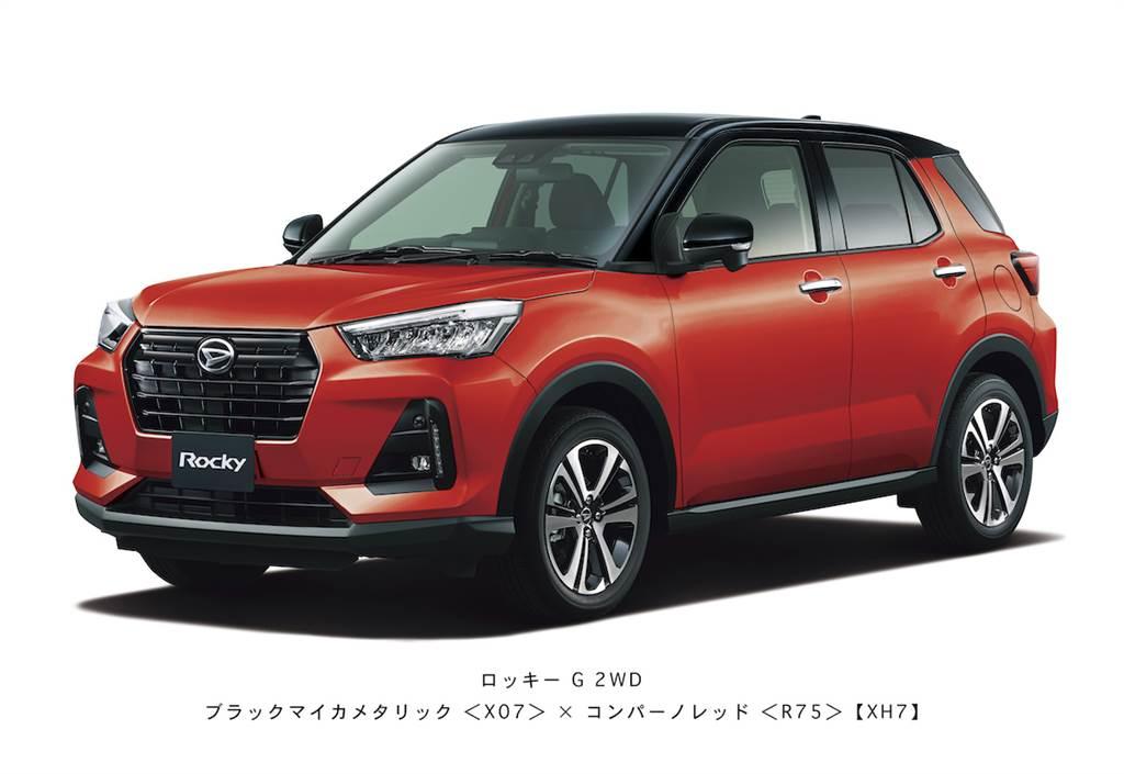 Daihatsu 準備投入 HYBRID 電氣化懷抱、首款車型將會是 Rocky Hybrid !