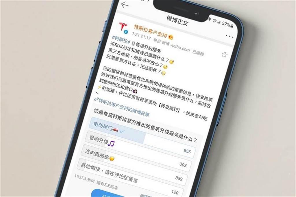 特斯拉考慮推出電動尾門和音響升級服務,不過是在中國
