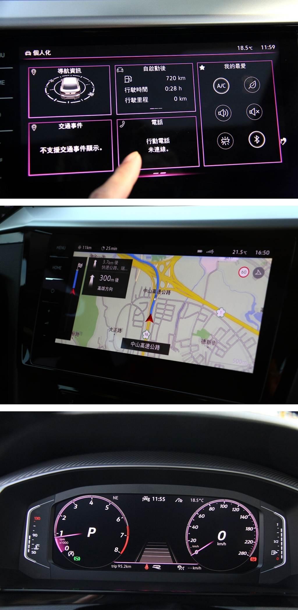 10.25吋數位駕駛儀錶可提供三種模式,並且可將導航地圖全版面放大,或者將ACC設定介面放大於此…等數種按需切換的多功能顯示。而330 TSI R-Line車型標配完整的IQ.DRIVE駕駛輔助系統,所具備的主要亮點功能:Travel Assist可在0~210 km/h的範圍內實現半自動駕駛(車道維持功能無自動居中)。