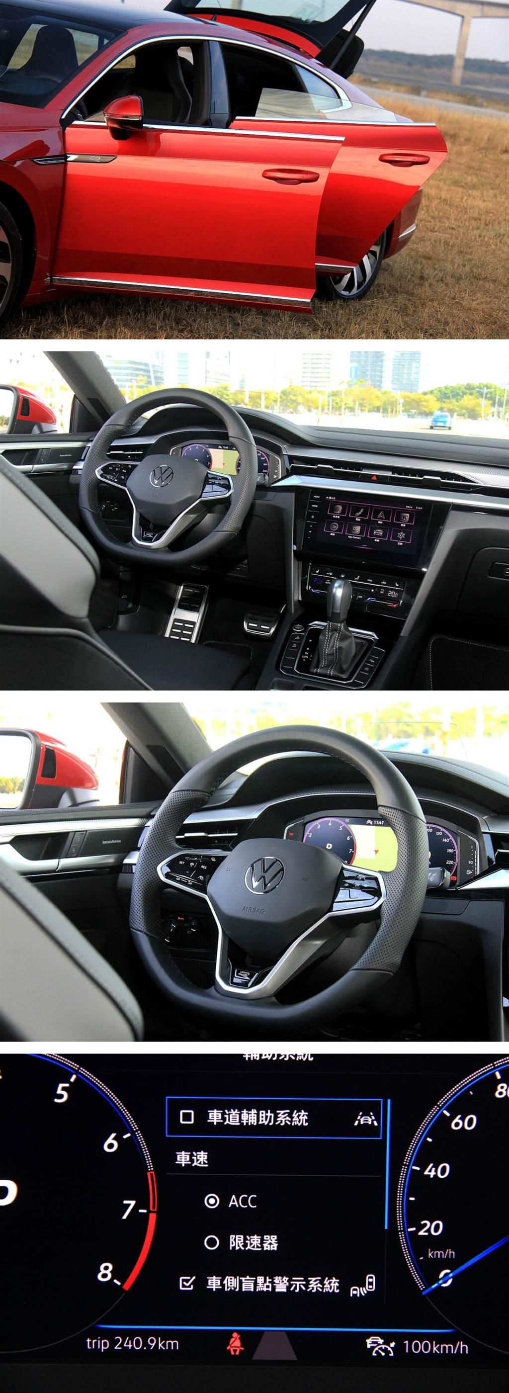 ADAS駕駛輔助系統的切換不局限於在中央螢幕中設定,利用方向盤上的觸控鍵亦可快速設定,對於激情駕馭行徑間想要關閉主動車道維持功能,具有相當好的安全便利性。另外,方向盤上的觸控式按鍵在操作時,還會有震動回饋,而音響音量大小、上下曲目以及電台的選取都是用「滑」的。