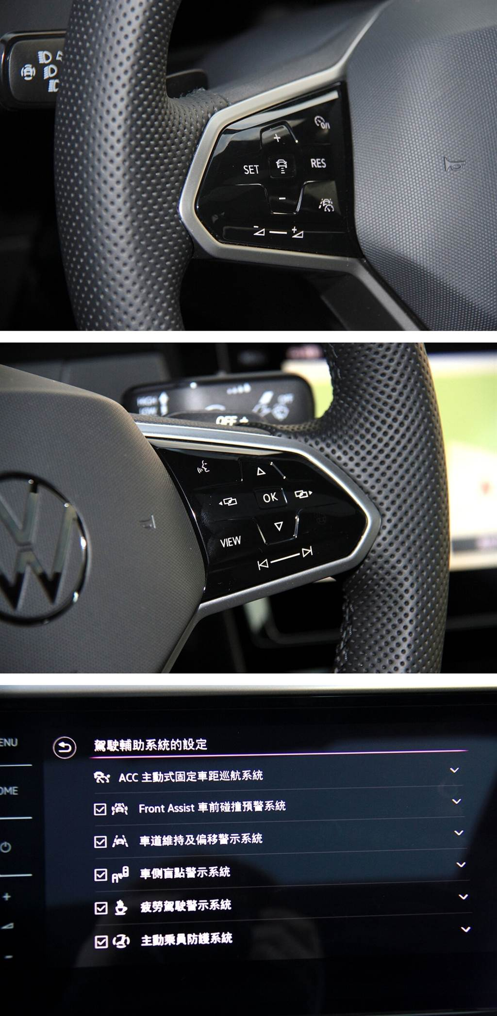 中央螢幕中ADAS駕駛輔助系統的個人化設定採用示意圖方式顯示,只要點取藍色相關圖示就能進行自定義設定。