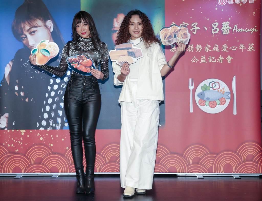 秦宇子(左)、呂薔25日受邀擔任紅心字會公益大使。(盧禕祺攝)
