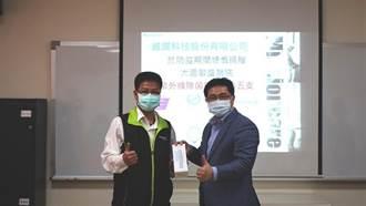 威潤除菌產品UV1 為敏盛醫院防疫添翼