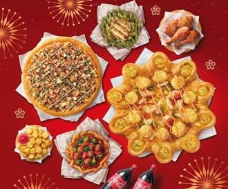 必勝客攻年節商機 推澎湃海味比薩 外送也能享優惠