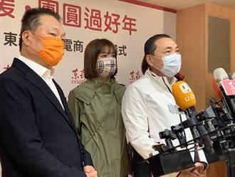 桃醫群聚新北匡列500人 侯友宜:準備全市大清消
