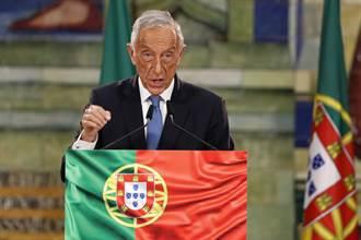 葡萄牙總統大選 出口民調:德索沙輕鬆連任