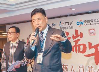 疫情拉警报!中华演艺总工会千人尾牙喊卡