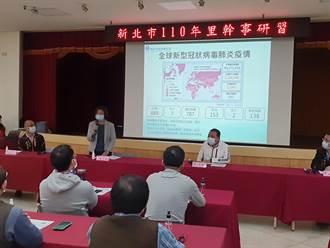 新北民政局里幹事研習 侯友宜指示加強宣導防疫作為