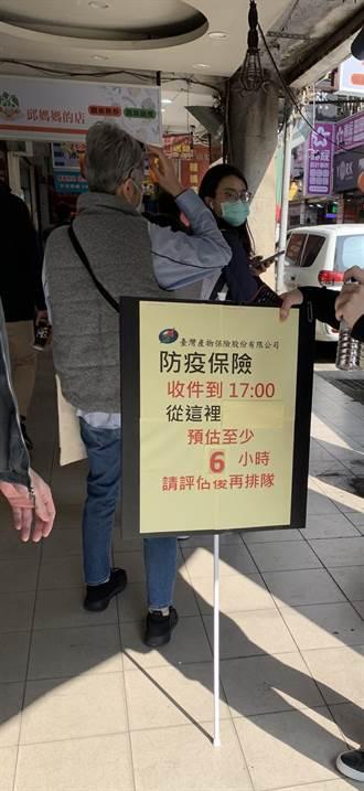 防疫保單今17時停售 台北總公司人龍要排6小時