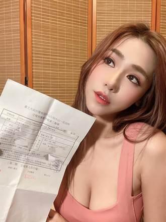 横纲凯咪晒三联单 自爆淫媒狂留言还呛台湾警抓不到
