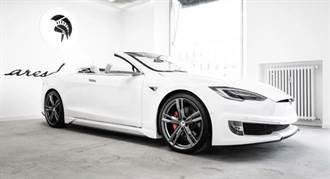 吸睛度暴增!義大利改裝廠 ARES Design 出手把 Model S 變成雙門敞篷車