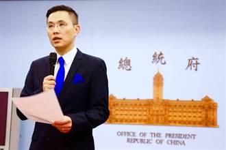 美國國務院敦促北京停止施壓 陳以信:一重點被刻意忽略