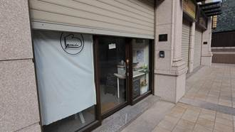 贝果名店被列足迹 一个月开2天也中 业者:犯太岁吗