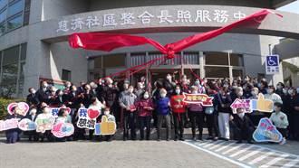慈濟全國最大日照中心在彰化 靜思堂日照中心揭牌共200多坪