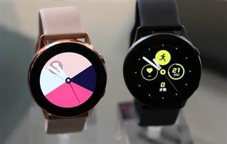 糖尿病友福音 傳三星蘋果計劃在新一代智慧手錶加入血糖偵測功能
