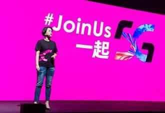 台湾之星5G品牌识别系统 勇夺金奖