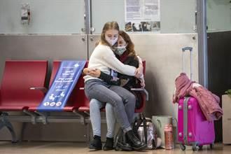 以色列禁航班出入境為期一週 遏阻變異病毒蔓延