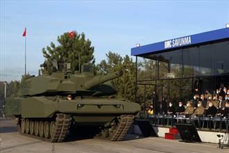 土耳其新戰車 採用豹二底盤與自製砲塔
