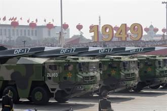 維持對陸俄核嚇阻、防止核擴散 拜登需要核武現代化