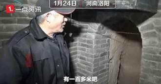 老翁曝光家中「神秘古地道」 考古学者惊呆:宋金时期技术
