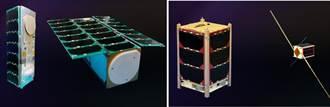 飛鼠、玉山衛星失聯 國研院:會持續嘗試