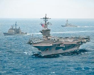 美航母與中國海空軍 南海較勁