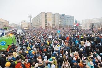 俄反政府示威 要求釋放納瓦尼