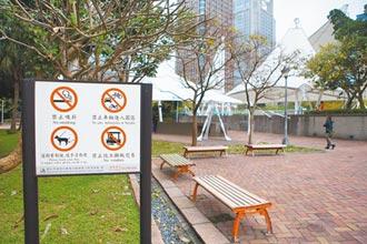 北市議員質疑 公園禁菸難落實