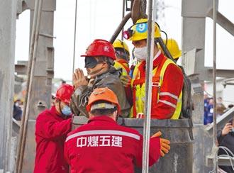 礦災被困15天 11人奇蹟獲救
