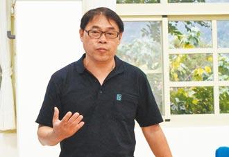 台東2國小校長遭解職 將申訴