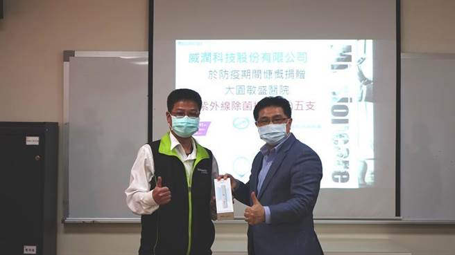 (UV1除菌棒捐贈儀式,(左)敏盛醫院大園院區院長暨敏盛集團副執行長張長榮、(右)威潤科技董事長湯潤濶。圖/威潤提供)