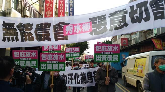 秀水农会爆发冒贷后提告清偿贷款诉讼  上百人齐聚农会抗议血本无归。(吴敏菁摄)
