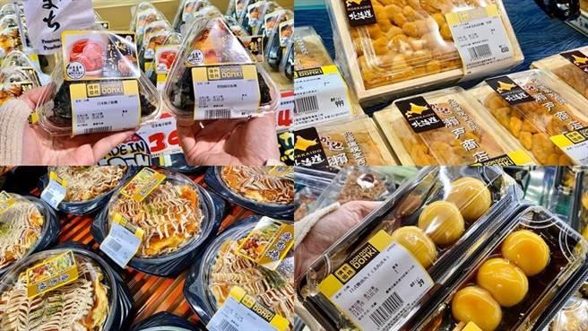 唐吉訶德將日式熟食原封不動照搬進台灣。(取自美麗佳人)