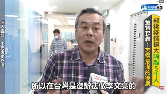 台灣沒辦法有李文亮!董智森痛批民進黨根本就聽不進建議。(圖/翻攝自中時新聞網 YouTube)