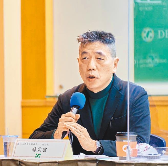 淡江大學整合戰略中心執行長蘇紫雲強調,美國把台灣受到的軍事壓力與區域安全建立直接連動的關係。(民進黨提供)