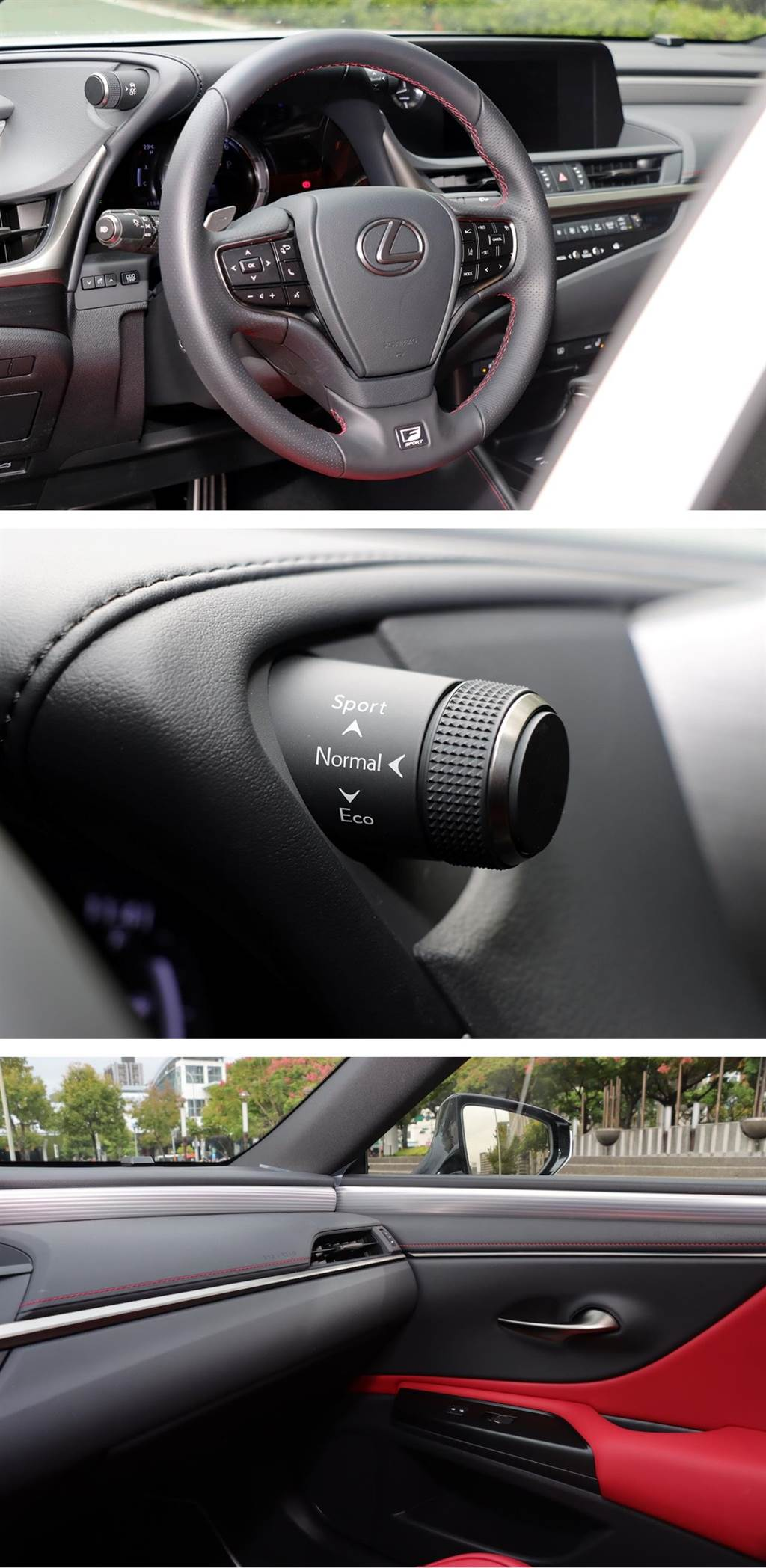 新。雅士俠風,2021 Lexus ES250 F SPORT