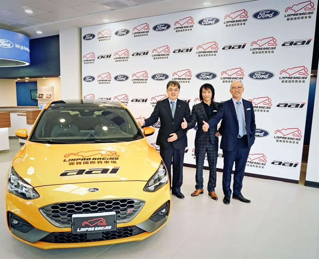 麗寶樂園渡假區副董事長陳志鴻(右)與福特六和汽車副總經理營銷服務處蘇嘉明(左)、台灣賽車教父陳俊杉(中)三方合作,將於今年五月在麗寶國際賽車場舉辦Ford Focus挑戰賽。