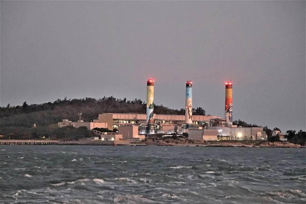 塔山电厂3支彩绘大烟囟矗立海岸,成为金厦海域最亮眼的新地标。(台电提供)