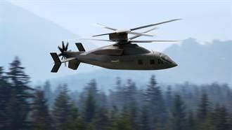 賽考斯基發表「黑鷹接班人」 無畏X高速雙旋翼直升機