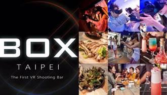 全台首創VR體感餐酒館BOX Taipei 微醺之際也要動起來