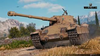 《戰車世界》推出版本更新 義大利重型戰車全新分支隆重登場