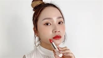 开架推高CP值新品 柔雾感唇膏一抹打造时髦妆容