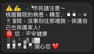 假議員之名散播不實疫情消息 吳瓊華急澄清