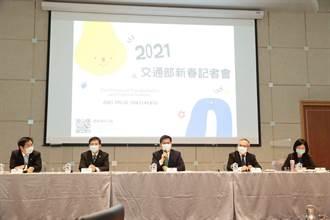 EMU900春節上路無望 台鐵:清明前一定投入