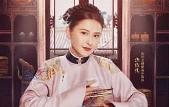 《甄嬛》熱依扎秘密產女34歲就老成這樣 美貌崩塌全因1原因
