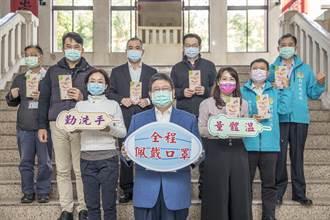 匡列5千人 竹县有7人居家隔离目前未出现症状